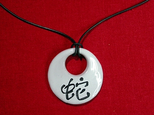 A6 / Collier :   Astrologie Chinoise