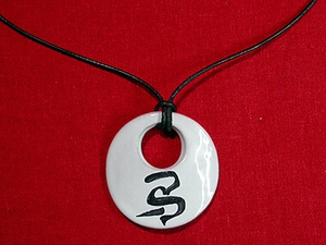 A7 / Collier :   Astrologie Chinoise