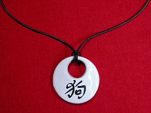 B11 / Collier :   Astrologie Chinoise