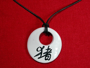 B12 / Collier :   Astrologie Chinoise