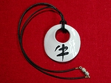 A2 / Collier :   Astrologie Chinoise
