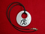 A3 / Collier :   Astrologie Chinoise