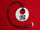 A9 / Collier :   Astrologie Chinoise